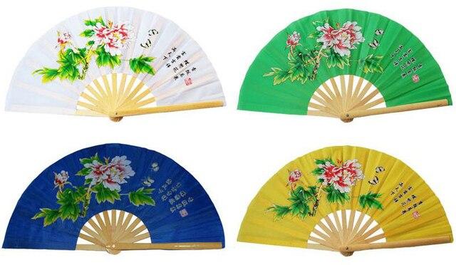 4 цвета Тай чи вентилятор боевых искусств кунг-фу Производительность Taichi тайцзи пион поклонников зеленый/желтый/белый/синий