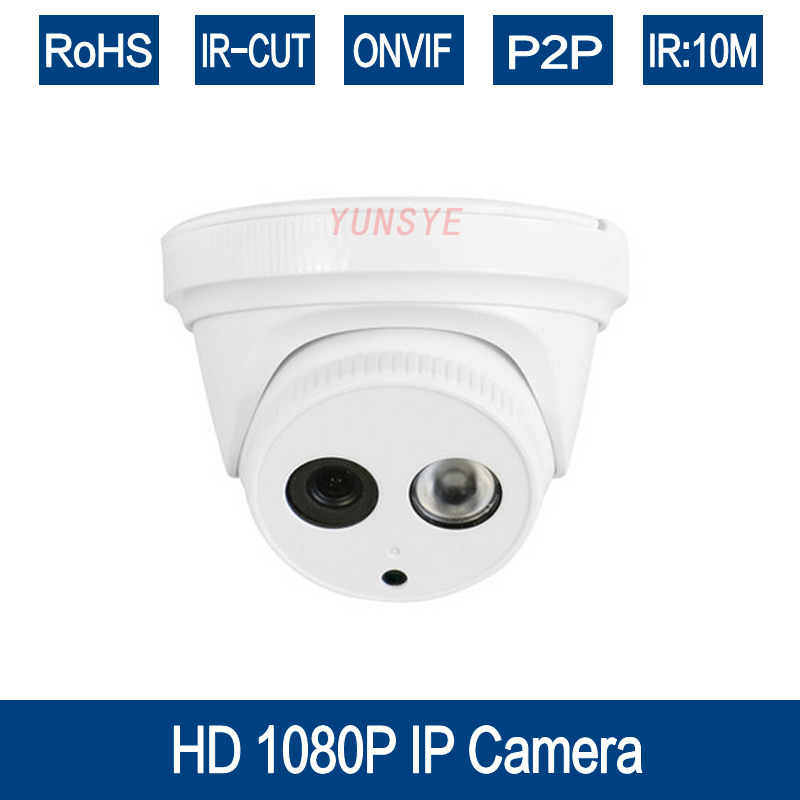 YUNSYE HD 1080P Dome AHD Camera 2MP CMOS 3.6mm Lens Security Video HD Analog Camera Day/Night Vision IR 10M CCTV Camera hd 1200tvl cmos ir camera dome infrared plastic indoor ir dome cctv camera night vision ir cut analog camera security video cam
