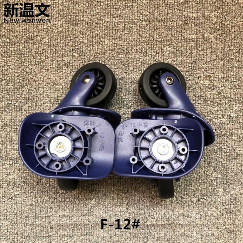 F-12#