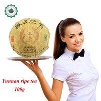 Чай молочный улун 1752 100 Anxi Tieguanyin Tikuanyin