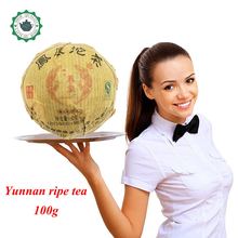 2015 Top quality Chinese PuEr ripe tea yunnan phoenix puer tea 100g compressed mini Bowl tea Green food weight loss slimming tea