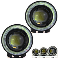 2pcs Lot 2 5inch 67mm 30W Halo Fog Lamp LED COB Angel Eyes Foglight Super White