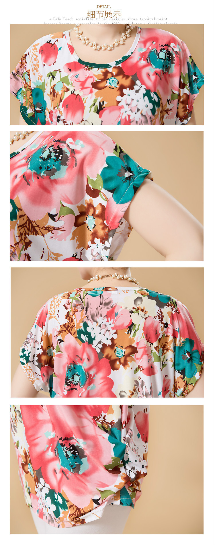 HTB1JMcddol7MKJjSZFDq6yOEpXaF XL 5XL Women Summer Style Casual Blouses Flor Clothing Plus Size Short Sleeve Floral Blusas Shirt Women's Tops Russia 56