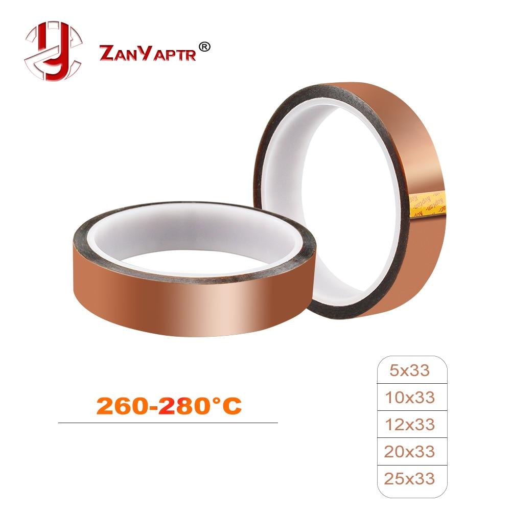 High Temperature Resistant Tape Heat Dedicated Tape Heat Tape for 3D Printer Rapid Printer Maker / Reprap TapeHigh Temperature Resistant Tape Heat Dedicated Tape Heat Tape for 3D Printer Rapid Printer Maker / Reprap Tape