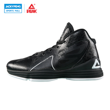 PEAK SPORT Newest Men Basketball Shoes 2017 Male Ankle Boots Anti-slip Outdoor Sport Sneakers Plus Size Training Sports Boots