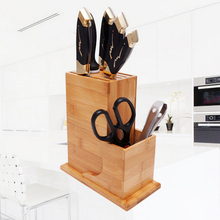 High Quality Stable Wood Kitchen Knife Holder Storage Racks Stand Bamboo Knife Block Multi-function Kitchen Tools