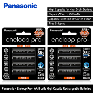 Image 4 - Panasonic Original Eneloop Batteries High Capacity 2550mAh 8pcs/2set Made In Japan NI MH Pre charged Rechargeable AA Battery