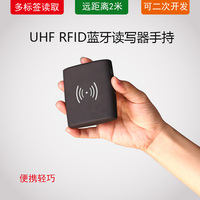 Bluetooth RFID Reader, 915M UHF Tag, Remote RF Reader, Handheld UHF