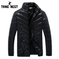 Hot Sale 2017 Men Winter Jacket Solid All-match Warm Men Jackets Casual Slim Coat Plus Big Size L-5XL Three Bright Color MWM1086