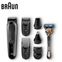 Электробритва Braun MGK3060 для мужчин перезаряжаемый моющийся Беспроводная Бритва станок для бритья Парикмахерская триммер для бороды Стильная мужская