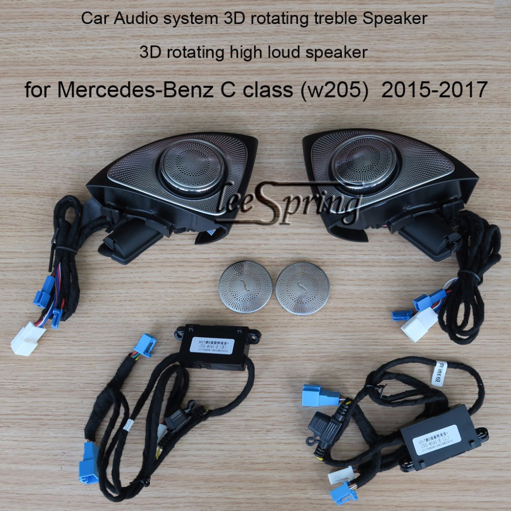 Car audio system 3d rotating treble speaker 3d rotating for Mercedes benz c300 sound system