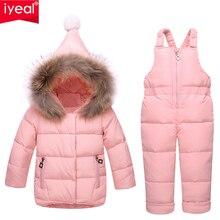 Iyeal rússia inverno crianças roupas de esqui do bebê terno parka para baixo jaqueta + macacão meninas conjuntos grosso quente crianças outerwear