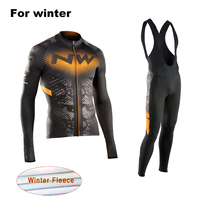 2017 NW Thermal Fleece Long Sleeves Team Cycling Jersey Set With Black Bib Pants Winter Outdoor