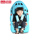 2016 New Arrival Child Car Safety Seat for 9-36kg, Baby Safety Car Seat, Children Chair in Car