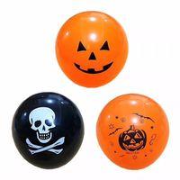 Custom print advertising balloon latex promotional balloon control toys, all kinds of balloons, Halloween babytoy,