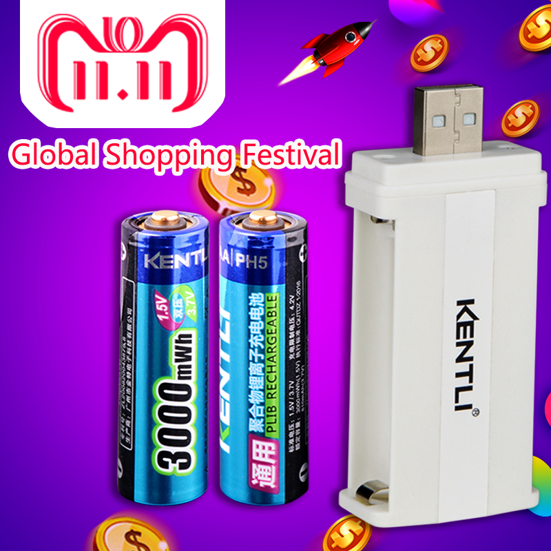 2pcs KENTLI 1.5v 3000mWh Li-polymer li-ion lithium rechargeable AA battery batterie + 2slots CU57 charger jugee 2pcs 1 5 v 3000mwh aa li polymer li ion lithium polymer rechargeable batterie avec charger set