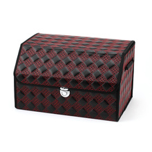 Classic Luxury Leather Car Trunk Organizer Storage Box