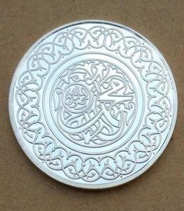 Image 2 - 40มิลลิเมตรฮัจญ์กะอ์บะฮ์Masjid_al Haram Maccaอิสลามเหรียญที่ระลึกเงินชุบ