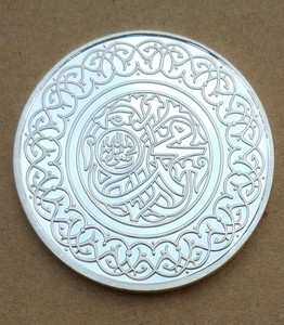 Image 2 - Hajj Kaaba 40 мм, мусульманская сувенирная монета, покрытая серебром, с покрытием из серебра