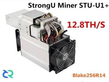 DCR HC Miner StrongU Miner STU-U1+ 12.8TH/S With PSU Asic Blake256R14 Miner Better Than Antminer S9 S9j DR3 Z9 T9 WhatsMiner M3