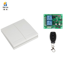 цена на Wall Panel Wireless Remote Control AC 110V 220V 2CH 433Mhz Relay Receiver 2 button For Light Bulb Lamp Wall Switch