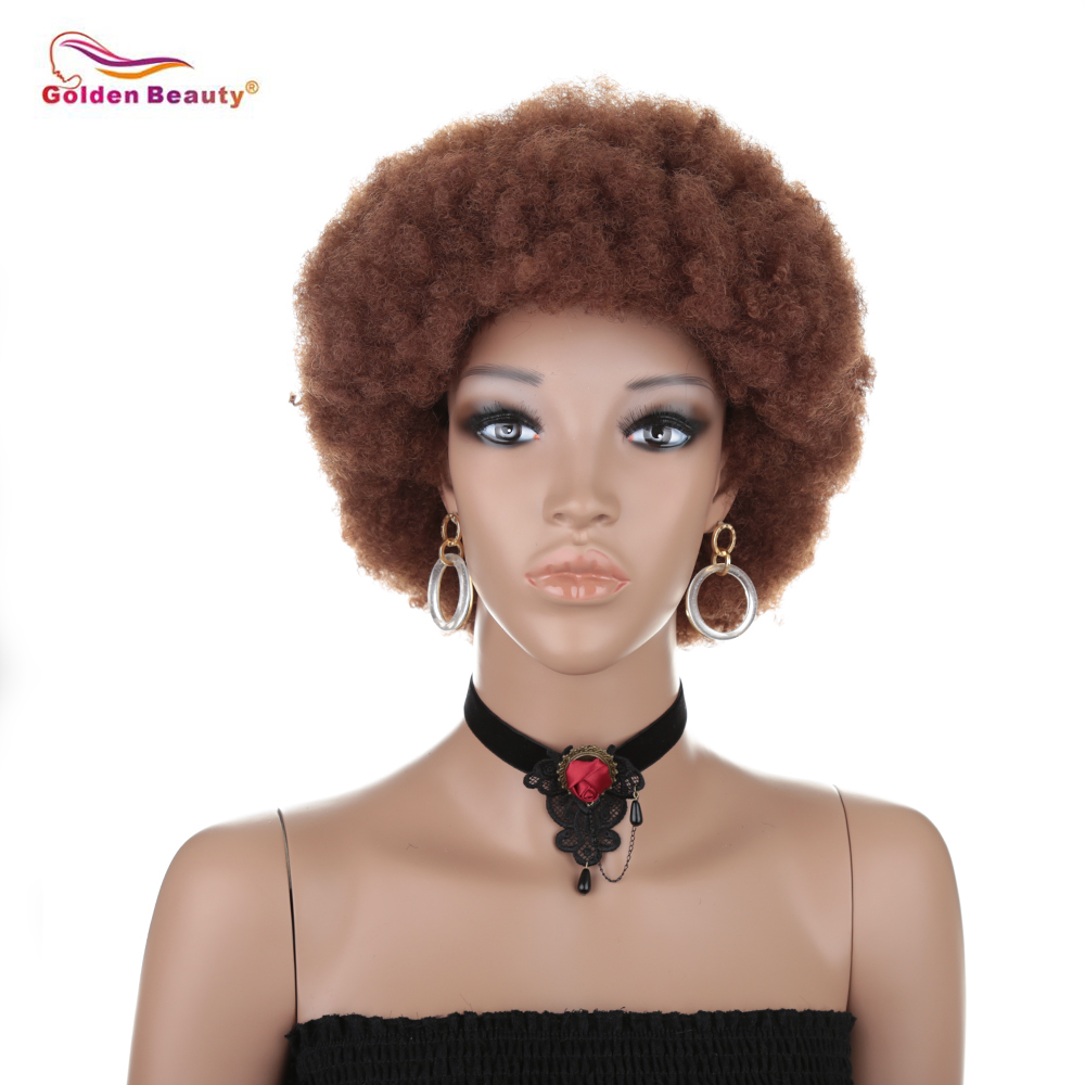 Short Wigs for Black Women Afro Kinky Curly Wig High Temperature Fiber Hair Synthetic Wig with a Free Gift Golden Beauty