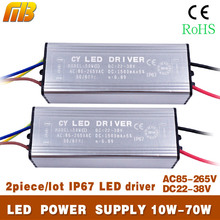 [MingBen] 2 pcs LED Driver 10W 20W 30W 50W 70W Convert AC85-265V To DC20-38V MB Lighting For Flood Light Floodlight No Flicker(China)