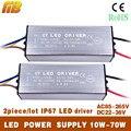 LED Driver 10W 20W 30W 50W 70W AC 85-265V To DC 20-38V MB Lighting For Flood Light Floodlight No Flicker