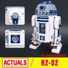 Lepin 05043 Genuine Star War Series The R2-D2 Robot Set Out of print Building Blocks Bricks Toys 10225