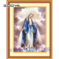 2014NEW Free Shipping DIY Diamond Painting Cross Stitch Virgin Maria Inlaid Decorative Painting Handmade Virgin Mary
