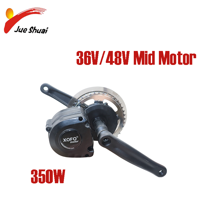 350W Ebike Brushless Hub Mid Motor 36V 48V Electric Bicycle MTB E-bike Brushless Hub Motor Mid Drive Motors bicicleta electrica image