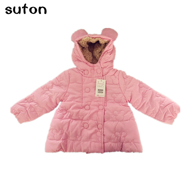 2017 new baby, winter candy color, a cartoon girl in the long slim cotton baby warm coat