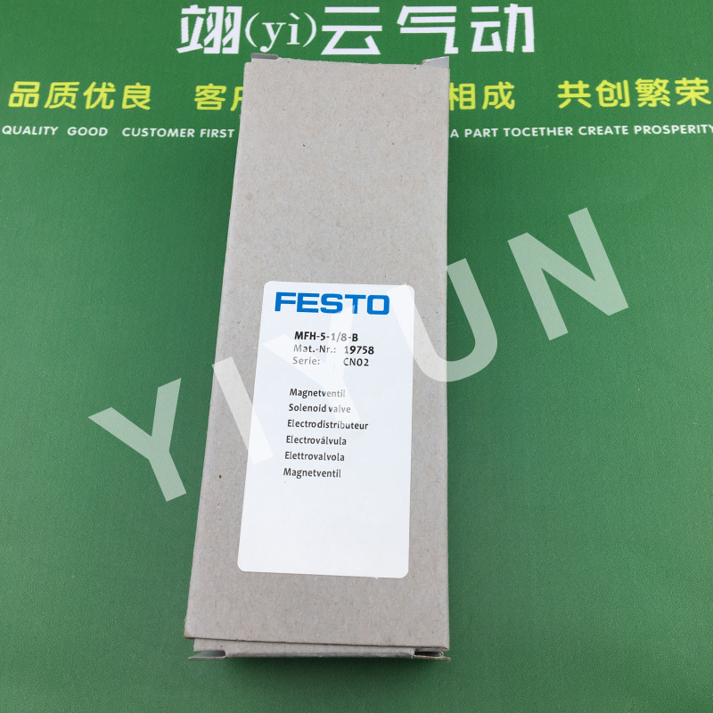 MFH-5-1/8 9982 MFH-5-1/8-B 19758 MFH-5-1/8-S 10348 MFH-5-1/8-SA 28488 FESTO Solenoid valve Pneumatic components sr039 newborn baby clothes bebe baby girls and boys clothes christmas red and white party dress hat santa claus hat sliders