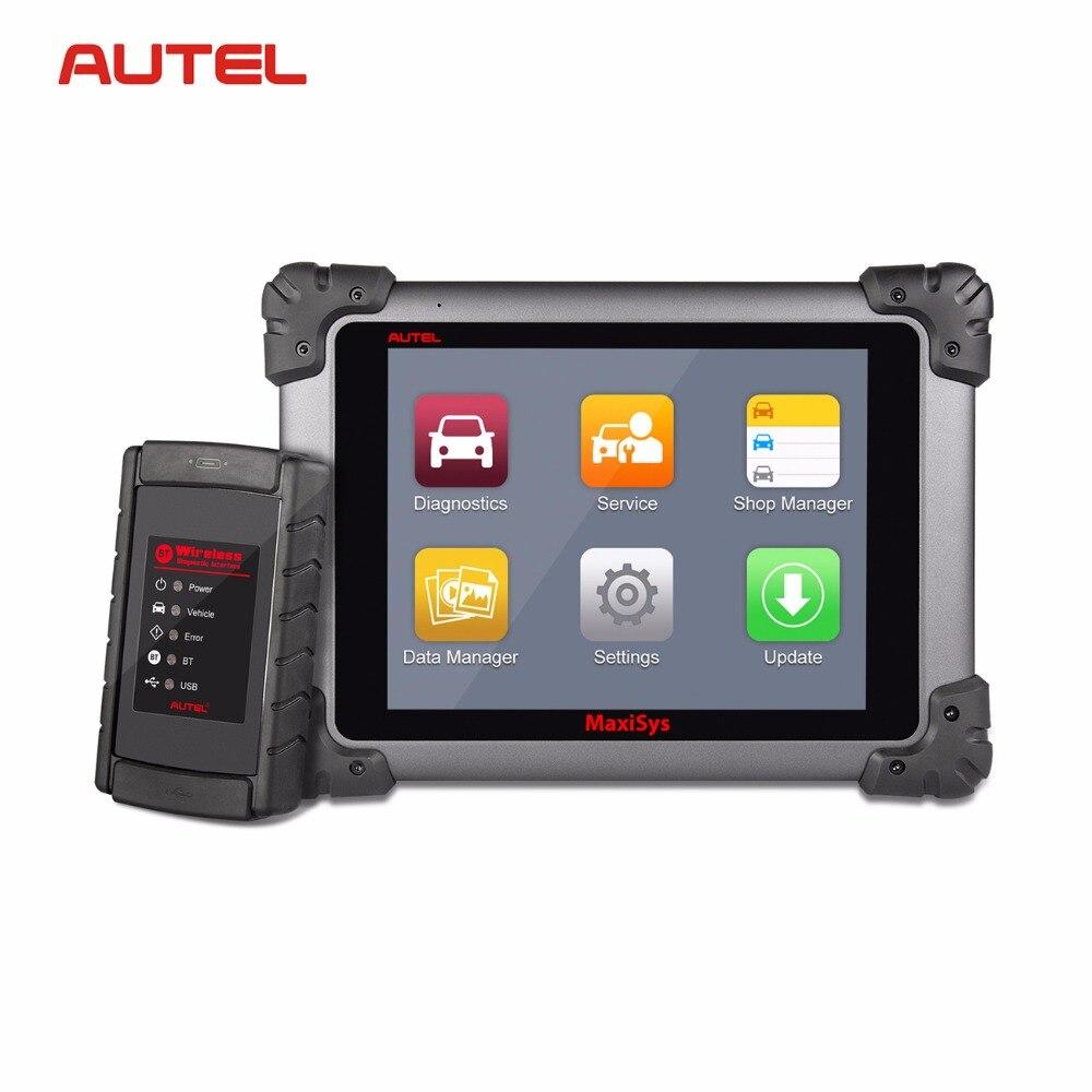 Autel MaxiSys MS908 Авто диагностики и программирования инструмент + autel MaxiFlash Elite J2534 равно MS908P Maxisys pro