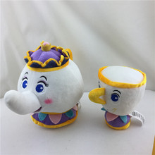 AOSST Beauty Beast Teapot Cup Candle Holders Soft Toy That Stuffed Toys Plush Dolls For Kids Birthday Christmas Gifts