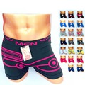 Hot New Design Wholesale The Lowest Price Men's Boxer Underwear Super Elastic Waist Sexy boxers NK41 NK42 NK43-An-E