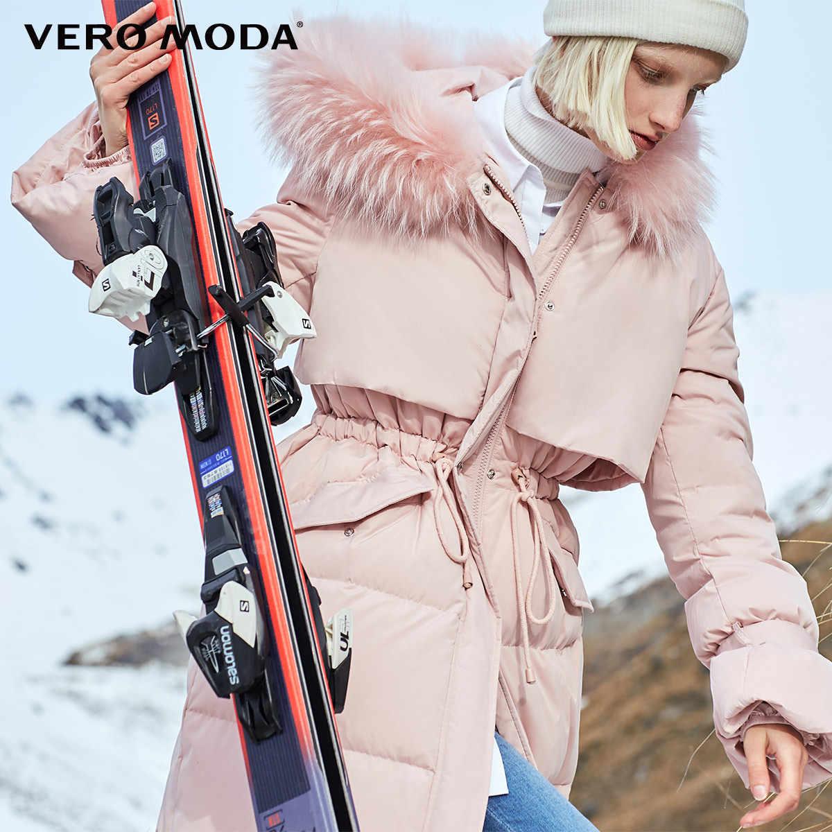 Vero Moda, куртка с капюшоном из меха енота, 90% белый утиный пух, прямая, толстая, очень длинная, пуховик для женщин | 318412509