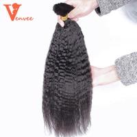 Kinky Straight Human Braiding Hair Bulk Bundle 3Pcs No Weft 100% Coarse Yaki Bulk Hair For Braiding Brazilian Virgin Venvee