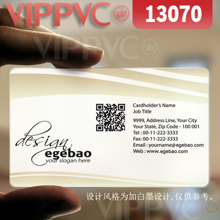 13070 Online Business Card Printing 036mm Thickness In Business