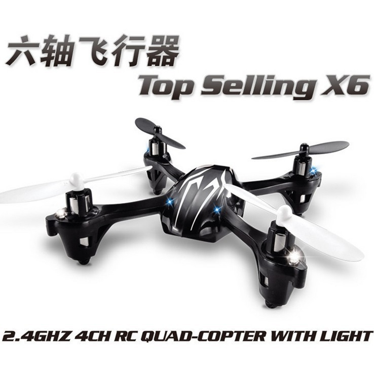 The new 2.4G remote control quadrocopter quadrotor helicopter model airplane toys can be a key roll mini drone rc helicopter quadrocopter headless model drons remote control toys for kids dron copter vs jjrc h36 rc drone hobbies