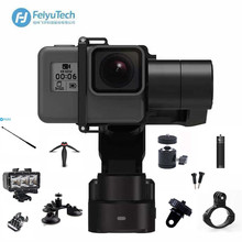 FeiyuTech WG2X Waterproof 3 Axis Wearable Gimbal Stabilizer for Gopro Hero7 6 5 Session Xiaomiyi 4/5 Yi 4K Handheld Gimbal WG2X(China)