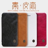 NILLKIN Qin Series Genuine Leather Wallet Case For Apple IPhone 5S SE Flip Back Cover Luxury