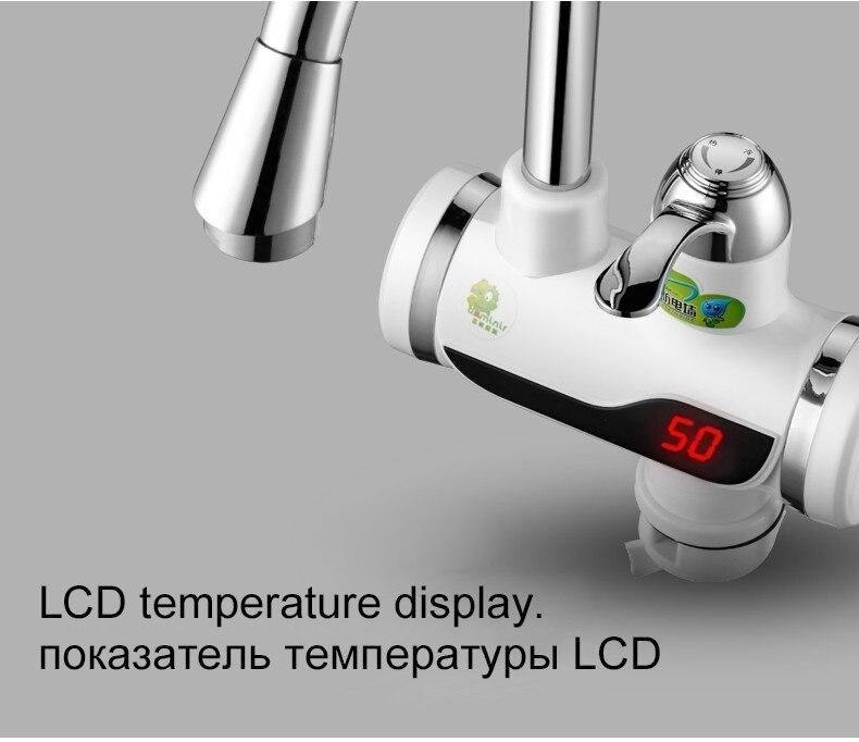 3000 Вт температурный дисплей мгновенная горячая вода кран Tankless Электрический кран кухонный мгновенный горячий кран водонагреватель воды