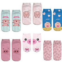 Korean Female Kawaii 3D Print Harajuku Animal Casual Pink Pig/Dog/Cat Summer Cartoon Short Hips Ankler Cute Funny Socks Women(China)