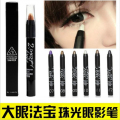 The first 192 3CE eyes three eyes lie pen waterproof makeup Eyeliner Eyeliner Blusher pen / solution / Pearl