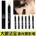 The first 192 3CE eyes three eyes lie pen waterproof makeup Eyeliner Eyeliner Blusher pen / solution / Pearl