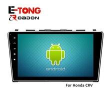 1024*600 Quad Core Android 4.4.4 Fit For HONDA CRV 2006 2007 2008 2009 2010 2011 Car PC Player GPS Navigation Radio no dvd