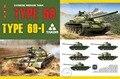 Takom 1:35 Chinês Tanque Médio Tipo 59/69-1 (2 em 1)-Kit Modelo de Plástico #2069