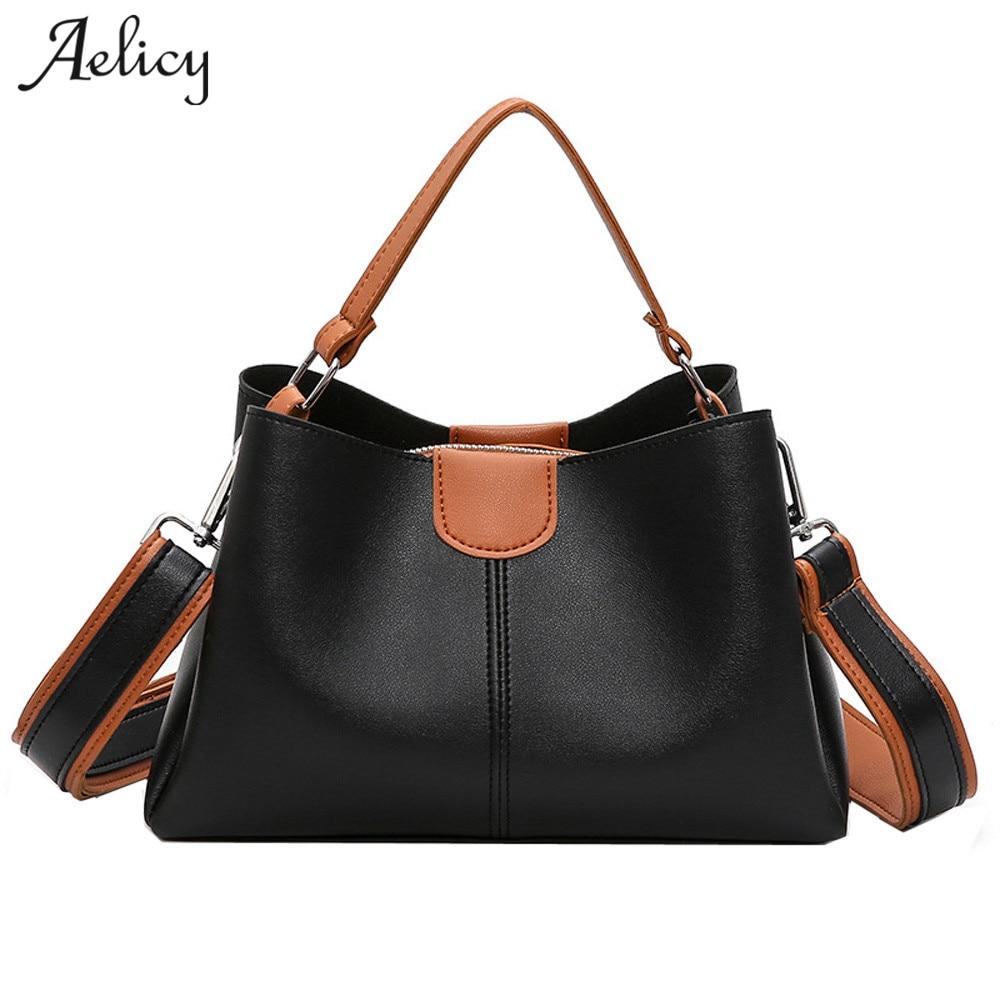 Aelicy Women Crossbody Bags Versatile Handbags Soft PU Leather messenger bag Splice grafting Vintage Shoulder bags 2018