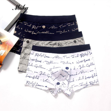 Innersy 2016 Panties 4Pcs\lot Mens Underwear Boxers Modal Printed Boxer Shorts Solid